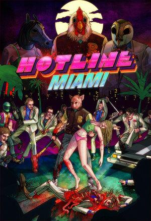 Cover for Hotline Miami.