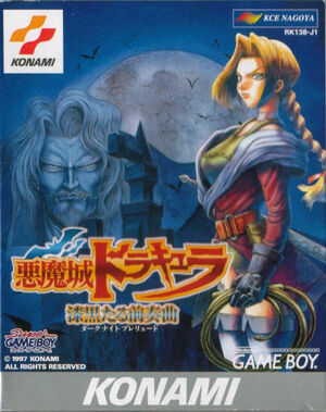 Cover for Castlevania Legends.