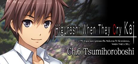 Cover for Higurashi When They Cry Hou - Ch.6 Tsumihoroboshi.