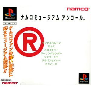 Cover for Namco Museum Encore.