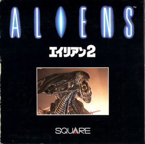 Cover for Aliens: Alien 2.