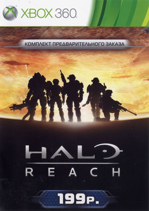 Cover for Halo: Reach.