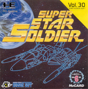 Cover for Super Star Soldier.