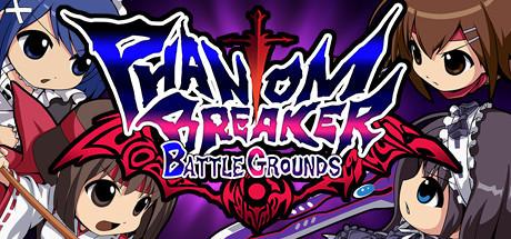 Cover for Phantom Breaker: Battle Grounds.