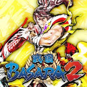 Cover for Sengoku Basara 2.