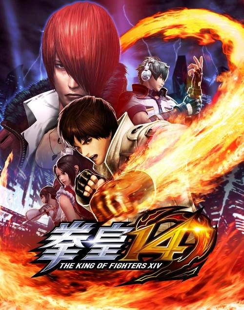 Cover for The King of Fighters XIV.