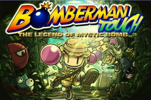Cover for Bomberman Touch: The Legend of Mystic Bomb.