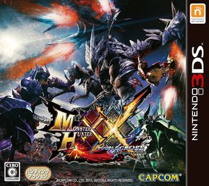 Cover for Monster Hunter XX.