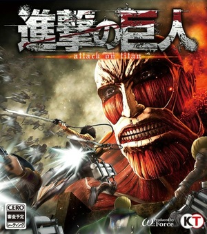 Cover for Attack on Titan.
