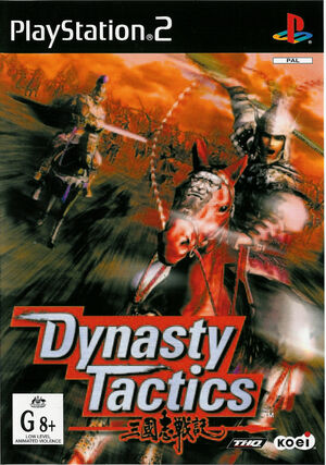 Cover for Dynasty Tactics.