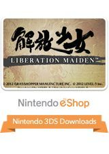 Cover for Liberation Maiden.