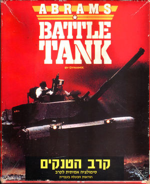 Cover for Abrams Battle Tank.