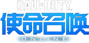 Cover for Call of Duty Online.