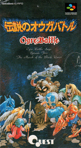 Cover for Ogre Battle: The March of the Black Queen.