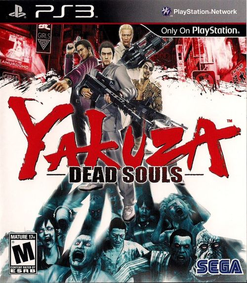 Cover for Yakuza: Dead Souls.
