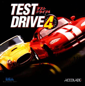 Cover for Test Drive 4.