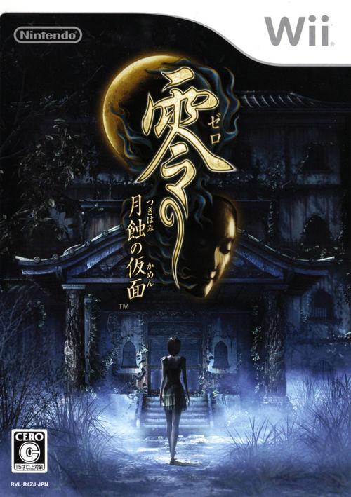 Cover for Zero: Tsukihami no Kamen.