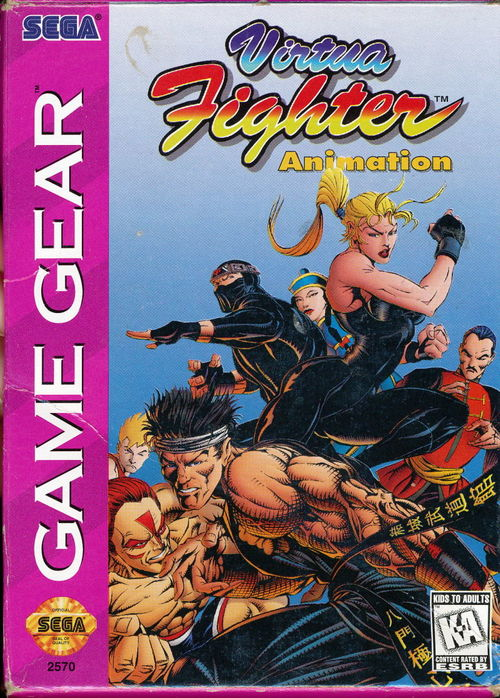 Cover for Virtua Fighter Animation.