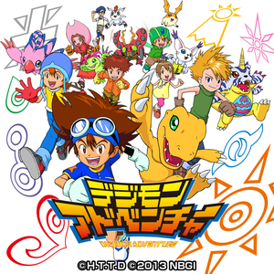 Cover for Digimon Adventure.