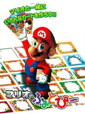 Cover for Mario no Photopi.