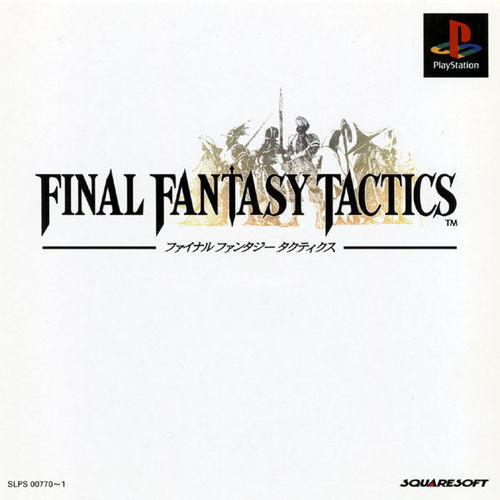 Cover for Final Fantasy Tactics.