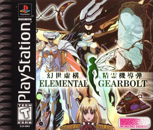 Cover for Elemental Gearbolt.
