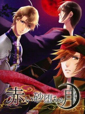 Cover for Akai Suna Ochiru Tsuki.