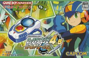 Cover for Rockman EXE 4.5 Real Operation.
