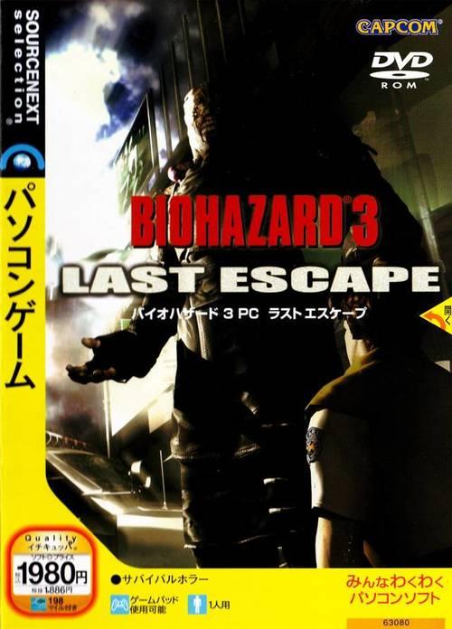 Cover for Resident Evil 3: Nemesis.