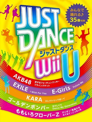 Cover for Just Dance Wii U.