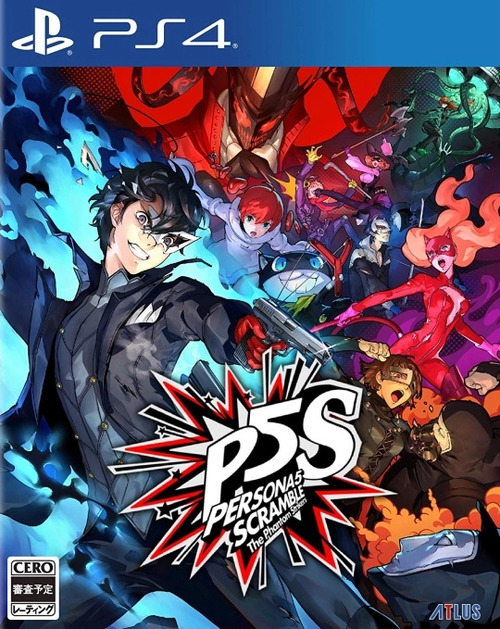 Cover for Persona 5 Strikers.