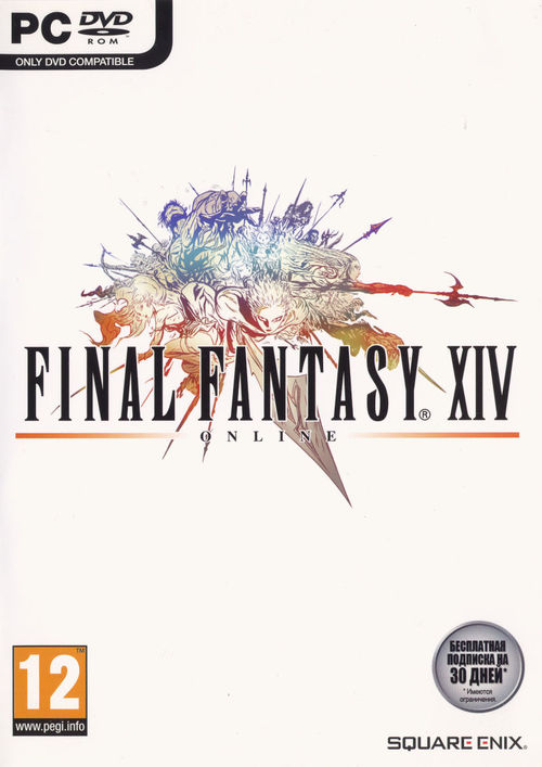 Cover for Final Fantasy XIV.