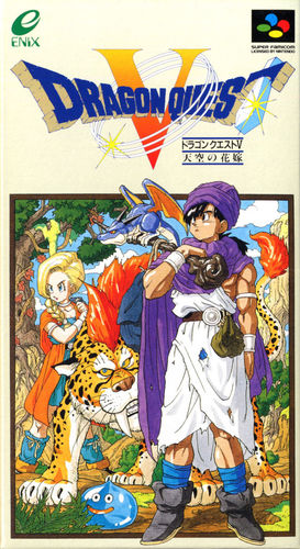 Cover for Dragon Quest V: Hand of the Heavenly Bride.