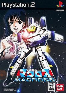 Cover for Super Dimension Fortress Macross.