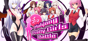 Cover for Mahjong Pretty Girls Battle.