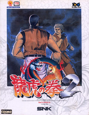 Cover for Art of Fighting 2.