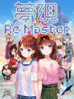 Cover for Yumeutsutsu Re:Master i.