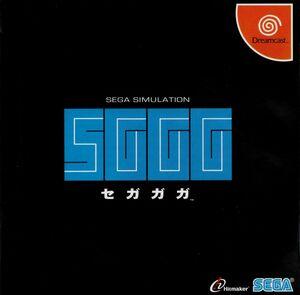 Cover for Segagaga.