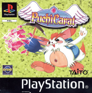 Cover for Puchi Carat.