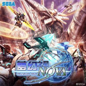 Cover for Phantasy Star Nova.
