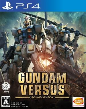 Cover for Gundam Versus.