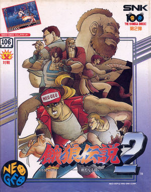 Cover for Fatal Fury 2.