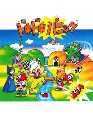 Cover for Yume Kōjō: Doki Doki Panic.