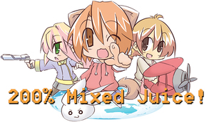 Cover for 200% Mixed Juice!.