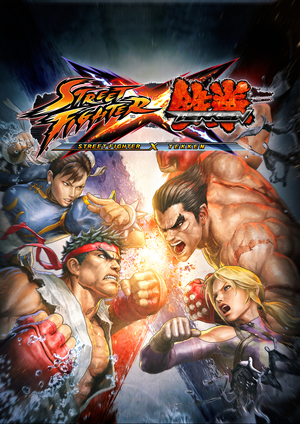 Cover for Street Fighter X Tekken.