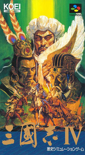 Cover for Romance of the Three Kingdoms IV: Wall of Fire.