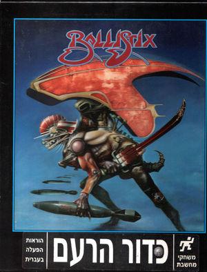 Cover for Ballistix.