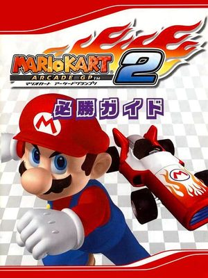 Cover for Mario Kart Arcade GP 2.