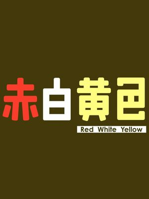 Cover for Red White Yellow.