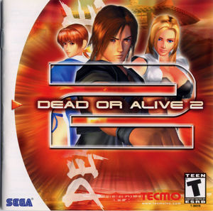Cover for Dead or Alive 2.